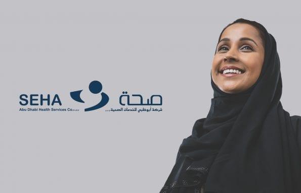 Abu Dhabi Health Services Company image