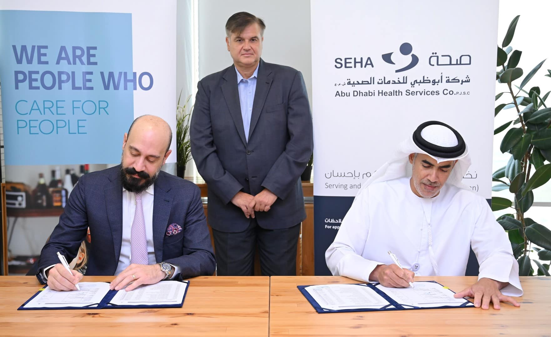 SEHA, SSMC expand access to Nextcare cardholders